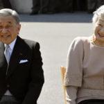 Операцию по удалению рака груди проведут императрице Японии