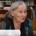 """Она была дочерью """"врагов народа"""" - история Азалии Сверкуновой"""