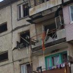 В МЧС прокомментировали расследование взрыва в жилом доме
