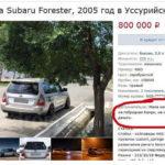 «Мама начала подозревать»: веский аргумент для продажи машины нашел автовладелец