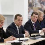 Из рук президента: Дмитрий Медведев получил высочайшую награду