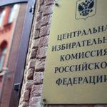 В Кремле прокомментировали возможность переноса голосования по поправкам в Конституцию