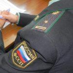 Не привлекая МВД. В России появится новая служба судебных приставов