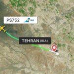 В Тегеране рухнул украинский пассажирский самолет