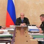 Только один раз: Мишустин подписал разрешение для некоторых россиян