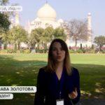 Российская журналистка оказалась в легендарном месте