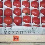 Налетай, не  скупись. Всего по 999 рублей. Цены на овощи возмущают покупателей