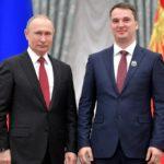 Молодой ученый из Владивостока стал лауреатом премии президента