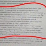 Официально: «закрытие всех школ, набережных и заведений в связи с коронавирусом» - фейк