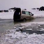 Никогда прежде не было, и вот опять: машина ушла под лёд