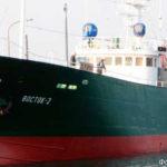 На Камчатке горит рыболовное судно