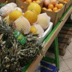Выяснилось, как фрукты могут навредить организму