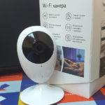 «Ростелеком» предлагает приморцам видеокамеру со скидкой и услугу «Видеонаблюдение» в подарок