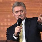Узнали из СМИ: иск бывшего главы Чувашии к Путину прокомментировал Кремль