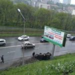 """Суббота началась с """"перевертыша"""" на городской трассе"""