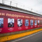 Особенный праздник: память, портреты, выплаты – ВМТП готов к Дню Победы