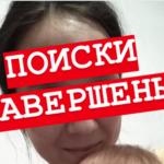 """""""Вышла в 22.00"""": история девушки с необычным именем получила продолжение"""