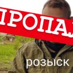 «Должен сдать отчет и деньги»: торговый представитель бесследно исчез в Приморье