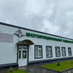Новый госпиталь в кратчайшие сроки построили в Уссурийске
