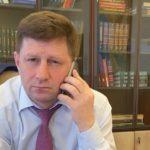Экс-губернатору Фургалу готовятся предъявить ещё одно обвинение