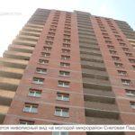 Минстрой: в 2021 году стоимость жилья в Приморье снова вырастет