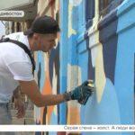 Уличные художники оставили предупреждение для горожан