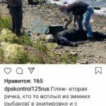 Неопознанное тело мужчины найдено на городском пляже