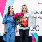 «Ростелеком» поддержал премию «Неравнодушный гражданин» в Приморском крае