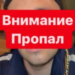 «Довыеживался»: «неординарный» человек пропал с набережной во Владивостоке