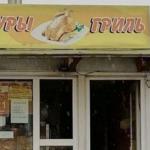 «Это один огромный или их много?»: курицу «как в фильме ужасов» сняли на видео