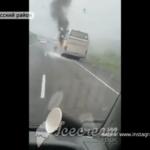 Взорвался баллон: пожар на трассе в Приморье обрастает подробностями