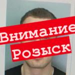 Введен план «Сирена»:  тренер по КУДО устроил резню в районе ТЦ «Максим»