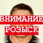 Полиция просит помочь: дорожного рабочего из Приморья разыскивают на Сахалине