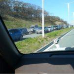 """""""Их сотни"""": собирается большая пробка из машин"""