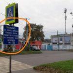 «Надо было кровью писать»: появилось специальное предупреждение для пешеходов
