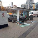 Женщина въехала в остановку на свежекупленном авто: есть пострадавшие