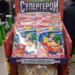 Торговая сеть «Реми» направила на борьбу с Мегавирусом команду «Овощей-супергероев»