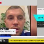 Дзюба заявил о шантаже за интимное видео: сумма баснословная
