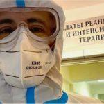 Эффективного лекарства не существует: как «не стать легкой добычей коронавируса»