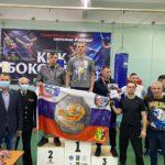 """""""Они служат прекрасным примером для всех"""": турнир по кикбоксингу прошел во Владивостоке"""
