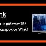 Не пропусти бой курантов: «Ростелеком» предлагает жителям Владивостока и Артёма бесплатно смотреть ТВ 45 дней