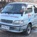 Особенный автобус вышел на улицы Владивостока