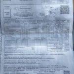 «Ипотека прям»: горожанин получил квитанцию ЖКХ и не поверил глазам