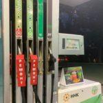«Цены зашкалят по полной»: на АЗС известной сети пропал весь бензин