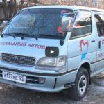 Социальный автобус вышел на дороги Владивостока