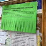 «Не вздумайте брать, это мошенники»:  жителей Приморья предупреждают об обмане