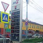 Цена за 710 мл: система «обмани ближнего» заработала на известной АЗС