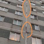 «Надо срочно эвакуировать жителей»: дом во Владивостоке «трещит по швам» и может рухнуть