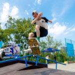 Во Владивостоке отремонтировали парк для экстремалов
