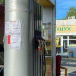 «Обещают цены поднять прилично»: на АЗС в Приморье образовался «целый коллапс»